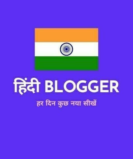 avatar hindibloggerrahul